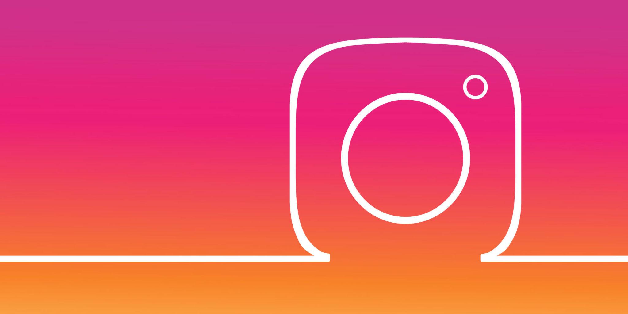 Instagram Réseaux sociaux
